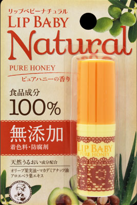 La maison生活小舖《【ROHTO樂敦】 リップベビー ナチュラル LIP BABY天然植物護唇膏4g》日本製 此為蜂蜜味道賣場