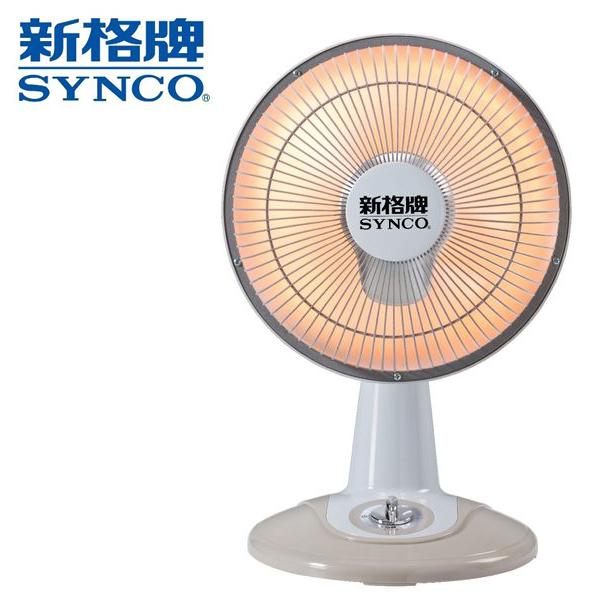 【SYNCO新格】10吋遠紅外線定時電暖器 (JHT-1013)