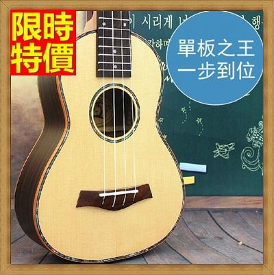 烏克麗麗 ukulele-玫瑰木單板23吋夏威夷吉他四弦琴弦樂器3款69x9【獨家進口】【米蘭精品】