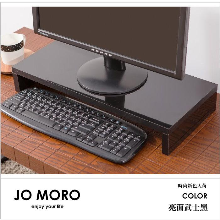 良品NG款/ 高質感鋼琴黑色亮面/  防潑水桌上置物架/螢幕架/ 鍵盤架/增高架/電腦桌鞋櫃/桌上架