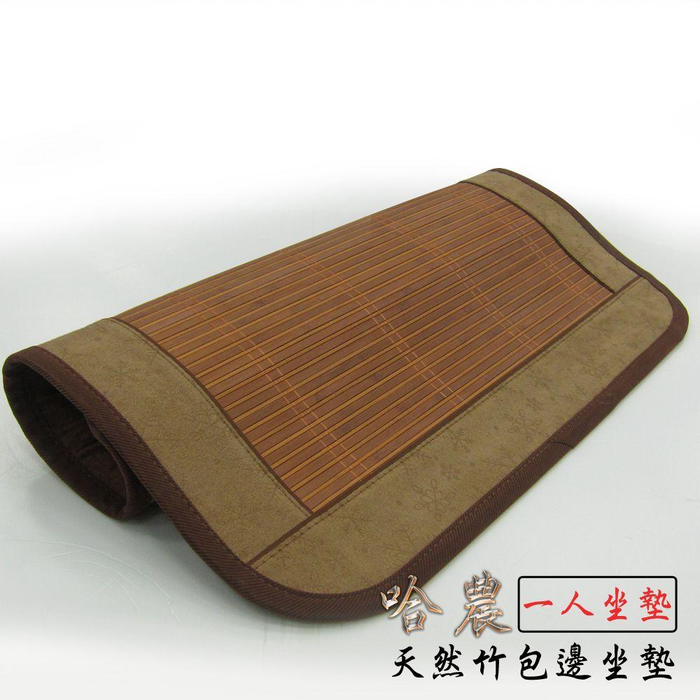 哈農典雅單人坐墊-(一入)-50x50cm