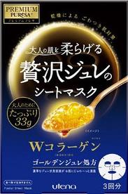 *UTENA黃金果凍面膜 3件799**優惠促銷*UTENA黃金果凍面膜(膠原蛋白)《康是美》