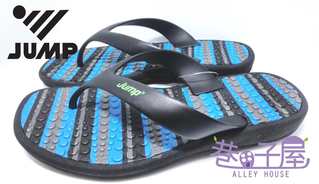 【巷子屋】JUMP 將門 男款足部按摩運動人字夾腳拖鞋 [063] 黑藍 MIT台灣製造 超值價$298