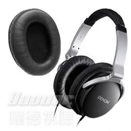 【曜德視聽】DENON AH-D1100 專用 替換耳罩 原廠公司貨配件