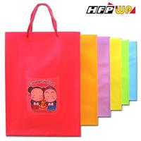 一個只要42元 HFPWP [A4] PP環保無毒防水塑膠手提袋 台灣製 BCC315