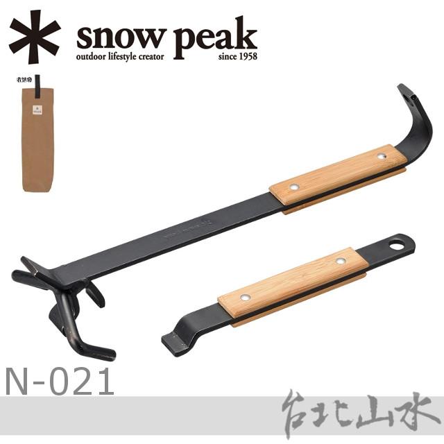 Snow Peak  N-021 專業荷蘭鍋提把/鑄鐵鍋 起鍋器/日本雪峰