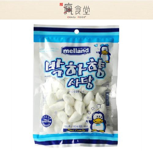 韓國 melland  蜜爾樂菱形薄荷糖 (130g)
