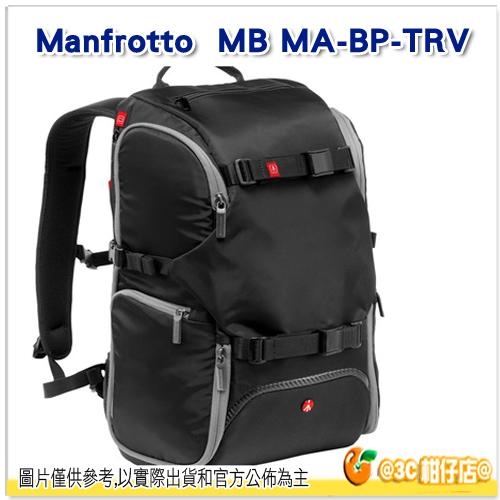 曼富圖 Manfrotto Travel Backpack MB MA-BP-TRV 黑 專業旅行後背包 公司貨 相機包 後背