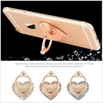 愛心 水鑽鋁合金 手機架 指環架 戒指架 手機支架 支撐架 防摔 指環 Aizo‧Design【D0106080】