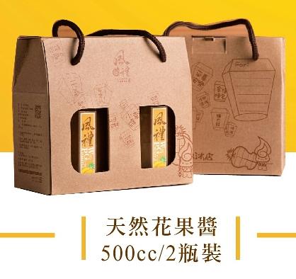 風禮系列-鳳梨醬2大罐裝