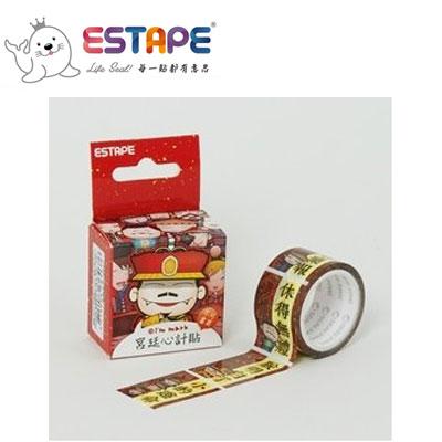 王佳膠帶 ESTAPE 馬克直拉式系列PM2537X宮廷心計貼/ 盒