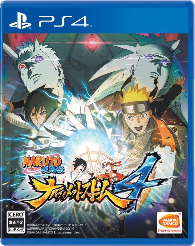 現貨供應中 中文版 含初回特典下載卡 [輔導級]  PS4 火影忍者疾風傳 終極風暴4