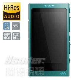 【曜德★贈原廠旅行袋】SONY NW-A35 藍 觸控螢幕 數位隨身聽 16GB 繽紛五色 ★免運 ★送絨布袋