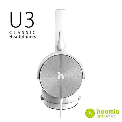 Hoomia U3 經典旋轉折疊耳罩式耳機 – 銀白