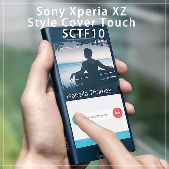 【觸控式時尚保護殼】SONY SCTF10 For Xperia XZ F8331 專用手機皮套/側翻保護套/無需掀蓋/觸控感應