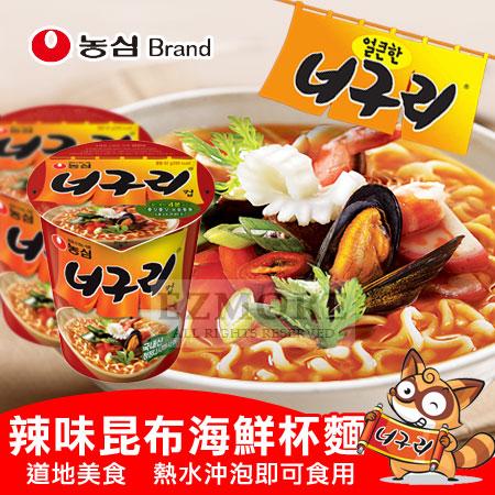 韓國 農心 昆布海鮮杯麵 (辣味) 62g 浣熊麵 昆布海烏龍麵 杯麵 昆布海鮮麵【N101671】