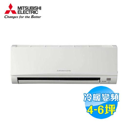 三菱 Mitsubishi 變頻冷暖 靜音大師 一對一分離式冷氣 MSZ-GE35NA / MUZ-GE35NA