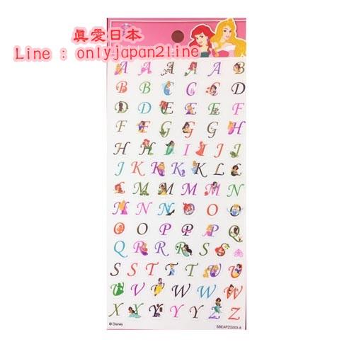 【真愛日本】16093000049字母貼紙-公主系列艾莉兒   迪士尼 小美人魚 The Little Mermaid 文具 正品 限量