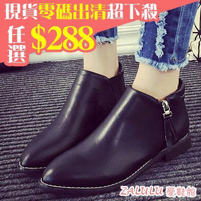 ☼zalulu愛鞋館☼ HE257 現貨 韓版簡約百搭側邊拉鍊低跟踝靴-偏小-黑/卡其37
