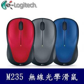 羅技 M235 無線光學滑鼠 紅 藍 灰  三色