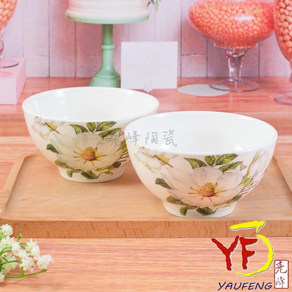 ★堯峰陶瓷★餐桌系列 骨瓷 白山茶 4.7吋韓式飯碗