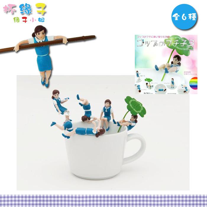 大田倉 日本進口正版 杯緣子扭蛋(3代) 奇譚GROUP OL 小姐 小全6個一組 174096