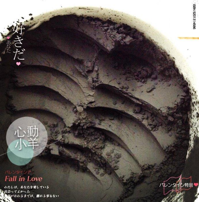 心動小羊^^超好用手工竹炭皂必備超細竹碳粉每包50g