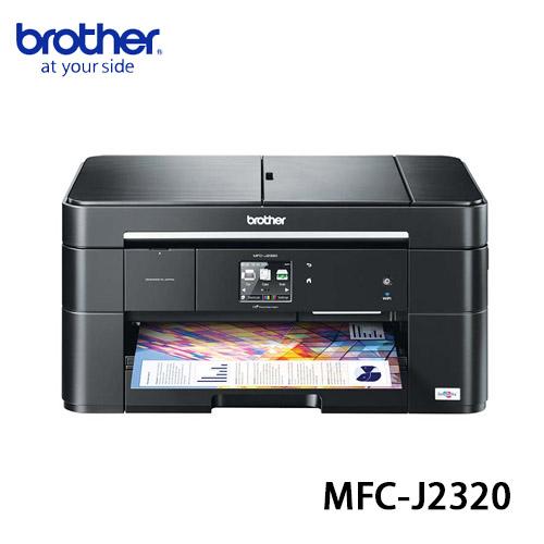 Brother MFC-J2320 InkBenefit A3噴墨多功能傳真複合機