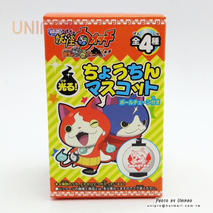【UNIPRO】日貨 妖怪手錶 燈籠造型 吊飾 盒玩 食玩 全四款 吉胖喵 一小盒