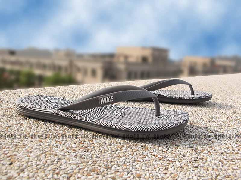[26cm] Shoestw【511365-017】NIKE SOLARSOFT THONG2 夾腳拖 海灘拖 灰幾何圖形