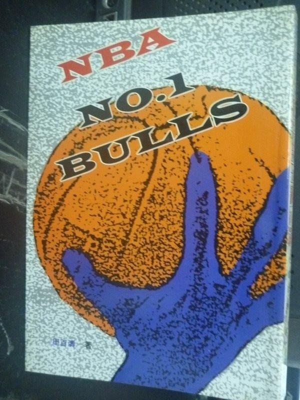 【書寶二手書T2/體育_LNQ】NBA公牛封王啟示錄_周百濤
