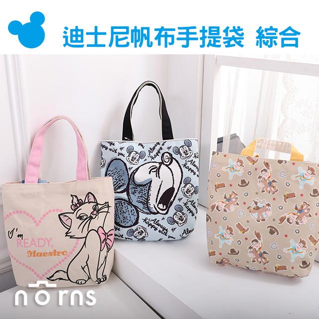 NORNS【迪士尼帆布手提袋 綜合】正版 米奇 瑪麗貓 胡迪 便當袋 手提包包 購物袋 小提袋 卡通