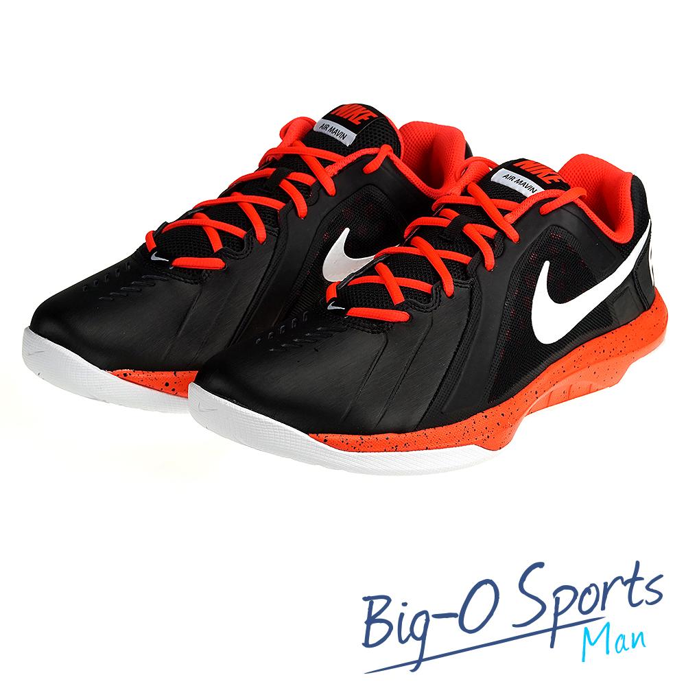 NIKE 耐吉 AIR MAVIN LOW 籃球鞋 男 719924013