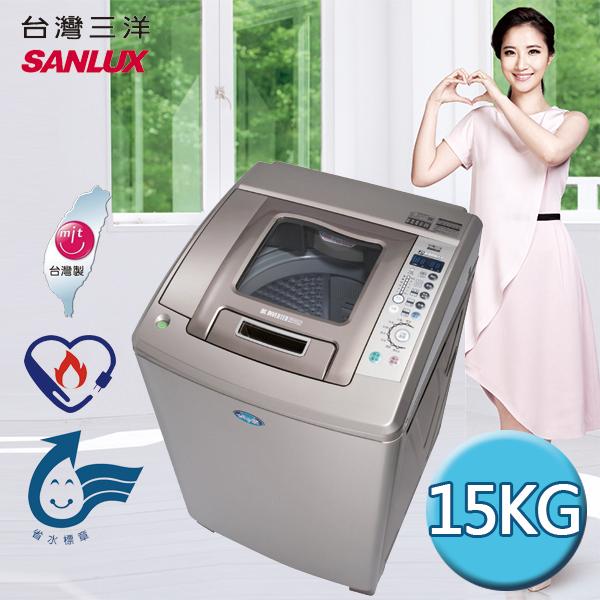 SANLUX SANYO 台灣三洋 直流變頻 15公斤超音波洗衣機 SW-15DUA