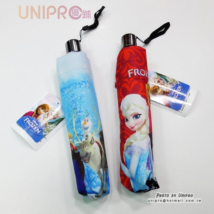 【UNIPRO】迪士尼正版 冰雪奇緣 FROZEN 抗UV 晴雨兩用傘 6K 超輕超薄 安娜 艾莎 雪寶 折傘 陽傘 雨傘