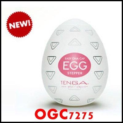 【OGC情趣用品】TENGA。EGG STEPPER【三角突起型】