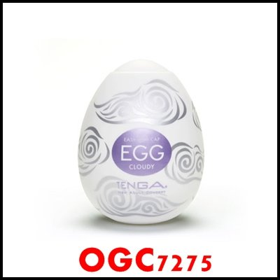 【OGC情趣用品】TENGA。EGG CLOUDY【多雲型】