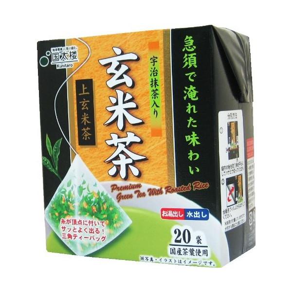 國太樓玄米茶包