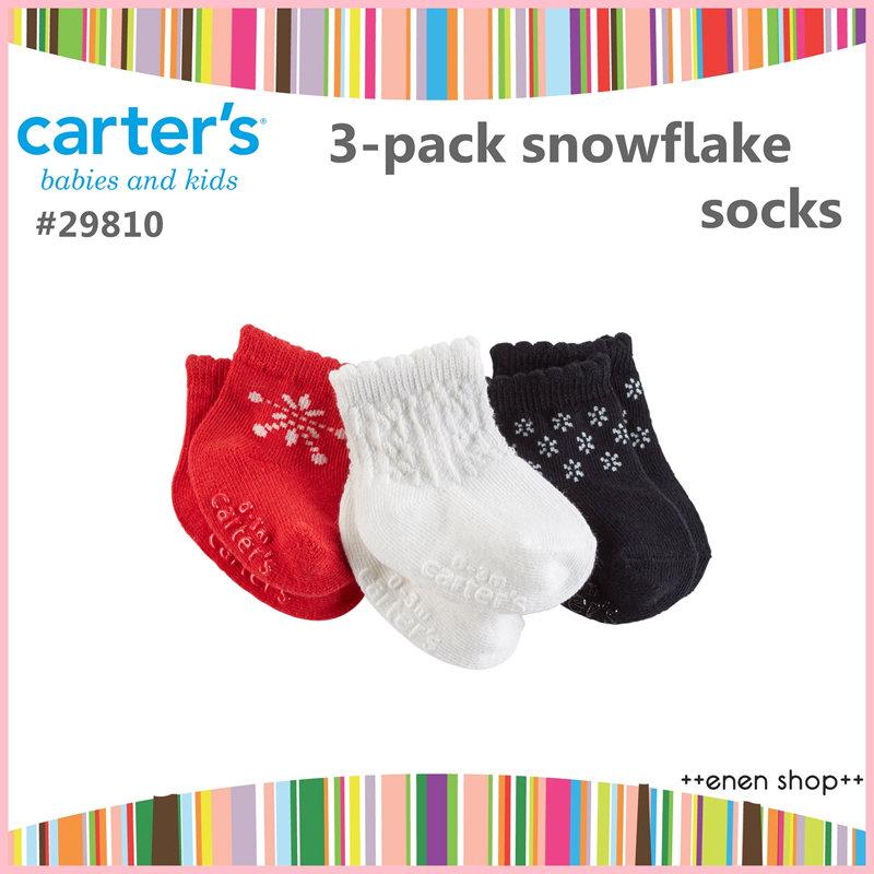 Enen Shop @Carter's 可愛雪花款防滑針織襪三件組 #29810 ∥ 12M-24M