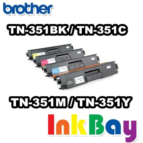 BROTHER  TN-351C藍色相容碳粉匣/ 適用機型:BROTHER MFC-L8600CDW / MFC-L8350CDW / MFC-L8850CDW 彩色雷射印表機