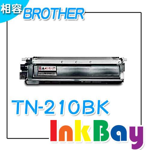 Brother TN-210BK 黑色 相容碳粉匣 /適用機型:Brother HL-3040CN、MFC-9010CN、MFC-9120CN