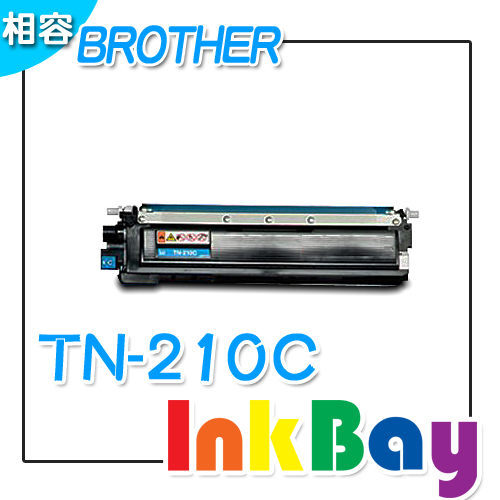 Brother TN-210C 藍色 相容碳粉匣 /適用機型:Brother HL-3040CN、MFC-9010CN、MFC-9120CN