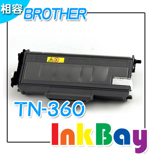 Brother  TN-360/ TN360 相容碳粉匣/適用機型:Brother MFC-7340、DCP-7040、HL-2140
