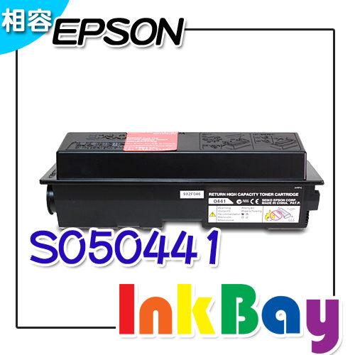 EPSON S050441 黑色環保碳粉 /適用機型:EPSON  M2010D / M2010DN(一組2支)