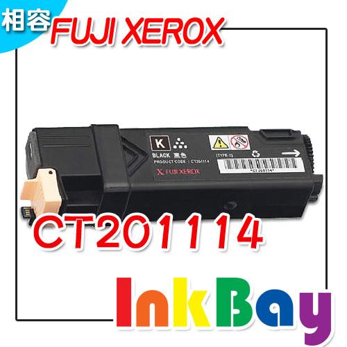 Fuji Xerox CT201114  黑色 環保碳粉匣/適用機型:FUJI XEROX C1110/C1110B