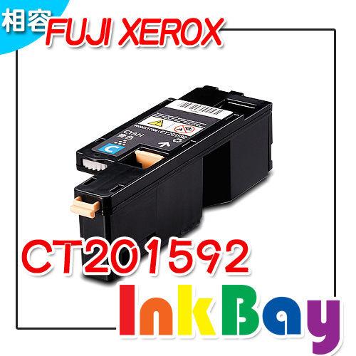 Fuji Xerox  CT201592 藍色環保碳粉匣/適用機型:Fuji Xerox CP105b/CP205/CM205b/CM205F/CP215w/CM215b/CM215fw