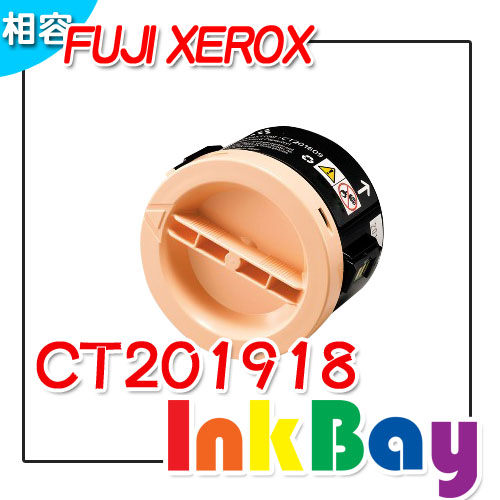 Fuji Xerox CT201918  黑色環保碳粉匣/適用機型:Fuji Xerox DocuPrint P255dw/M255z