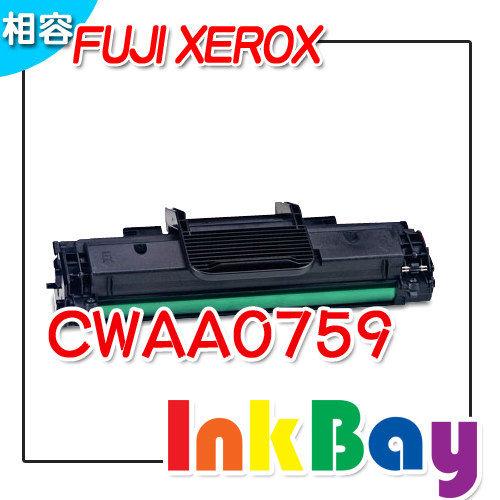 Fuji Xerox CWAA0759 黑色環保碳粉匣/適用機型:Fuji Xerox Phaser 3124