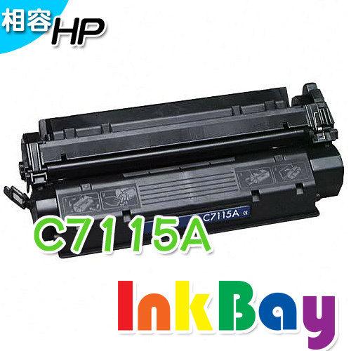 HP C7115A 黑色相容碳粉匣/適用機型:LJ1200/1220/1000/3300/3330/3380