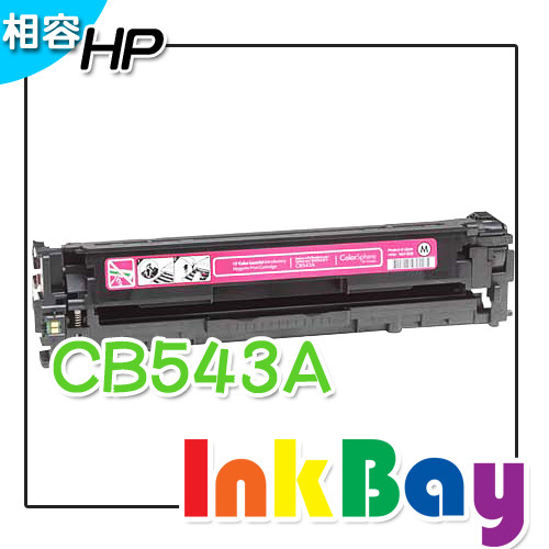 HP CB543A 紅色相容碳粉匣/適用機型:HP CP1300/CP1215/1510/1515n/1518ni/CM1312mfp